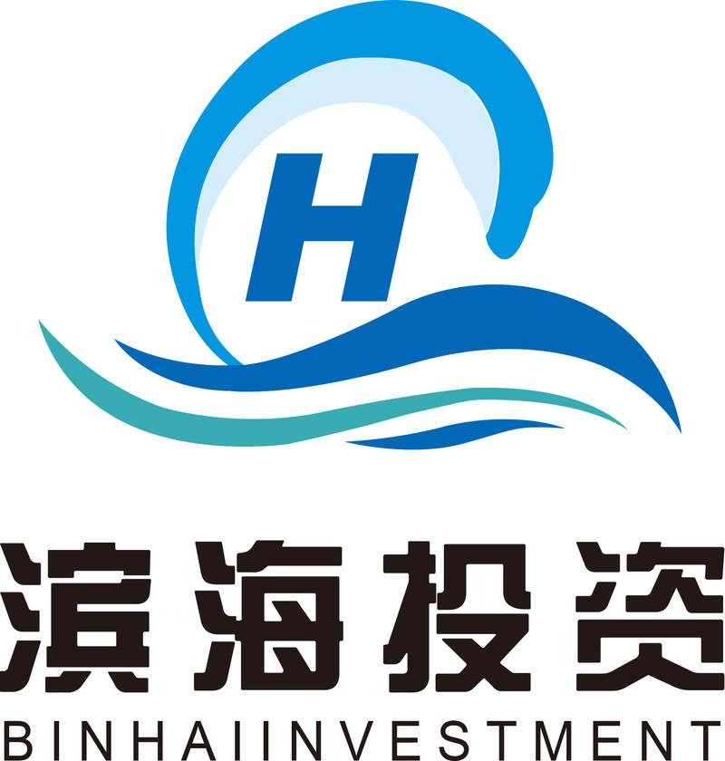 我集团公司正式更名为福彩3d字谜滨海新城投资集团有限公司